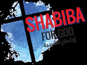 Shabiba_logo